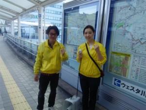 熊本の応援 埼玉県川越市の庭木剪定専門店 株式会社ドリームガーデン