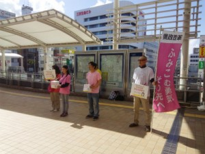 熊本へのエール!! 埼玉県川越市の伐採専門店 株式会社ドリームガーデン